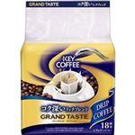 キーコーヒー グランドテイスト コク深いリッチブレンド 7g×18本入
