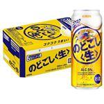 【ケース販売】キリン のどごし生 500ml×24缶