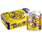 【ケース販売】キリン のどごし生 250ml×24缶