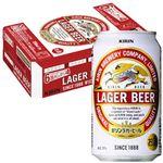 【ケース販売】キリン ラガービール 350ml×24缶