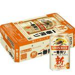 【ケース販売】キリン 一番搾り 350ml×24缶