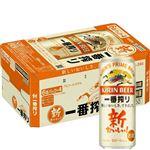 【ケース販売】キリン 一番搾り 500ml×24缶