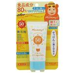 伊勢半 マミー UVアクアミルク SPF50+・PA++++ 50g