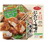 キッコーマン うちのごはん ごちそう肉おかずの素 にんにく味噌のふっくらチキン 70g(2人前)