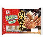 紀文 肉餃子 12粒入(216g)