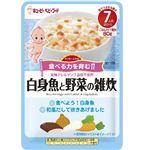 【7ヶ月頃~】キユーピー ハッピーレシピ 白身魚と野菜の雑炊 80g