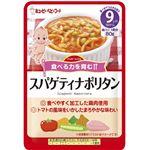 【9ヶ月頃~】キユーピー ハッピーレシピ スパゲティナポリタン 80g