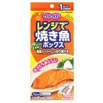 旭化成ホームプロダクツ クックパーレンジで焼き魚ボックス1切れ用 4枚