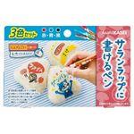 旭化成ホームプロダクツ サランラップに書けるペン 3色セット 赤・青・黒 3本