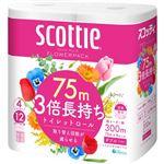 日本製紙クレシア スコッティ フラワーパック 花の香り 3倍長持ち 75m×4ロール(ダブル)