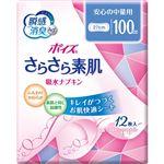日本製紙クレシア ポイズ さらさら素肌 吸水ナプキン 安心の中量用 12枚入