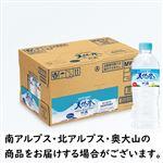 【ケース販売】サントリー 阿蘇の天然水 550ml×24本