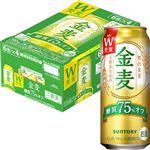 【ケース販売】サントリー 金麦 糖質75%オフ 500ml×24缶
