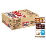 ☆ 【ケース販売】サントリー 烏龍茶 濃縮タイプ 185g×6本×5パック