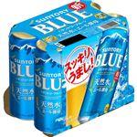 サントリーブルー 500ml×6缶