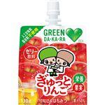 サントリー GREEN DA・KA・RAやさしいゼリー ぎゅっとりんご(りんご&はちみつ)130g