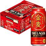 【ケース販売】サントリー 金麦<ザ・ラガー> 500ml×24缶