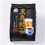 三栄 黒烏龍茶ティーバッグ 4g×50袋入