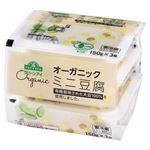 トップバリュグリーンアイ オーガニック ミニ豆腐 150g×3個組