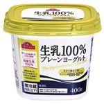 トップバリュ 生乳100% プレーンヨーグルト 400g