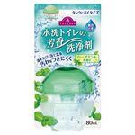 トップバリュ 水洗トイレ用液体芳香洗浄剤 ハーブミントの香り 本体 80ml