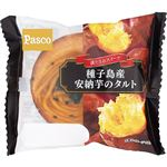 パスコ 種子島産安納芋のタルト 1個