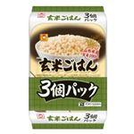 マルちゃん 玄米100%のごはん 160g×3パック