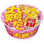 東洋水産 マルちゃん かんばれ受験生桜色の丸鶏だしうどん 91g