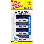トンボ鉛筆 消しゴム モノPE01 5個パック JCA-561
