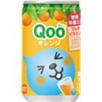 コカ・コーラ ミニッツメイド Qooみかん ミニ缶 160g