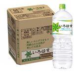 【ケース販売】コカ・コーラ い・ろ・は・す 天然水 2000ml×6本