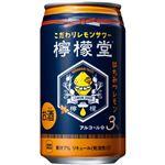 コカ・コーラ 檸檬堂 はちみつレモン 350ml