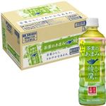 【ケース販売】コカ・コーラ 綾鷹 茶葉のあまみ 525ml×24本