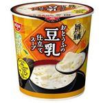 日清 旨だし膳 おとうふの豆乳仕立てスープ 17g
