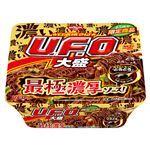 日清 UFO大盛最極濃厚ソース 171g