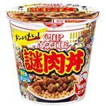 日清 カップヌードル謎肉丼 111g