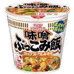 日清 カップヌードル味噌ぶっこみ飯 95g