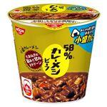 日清 58%カレーメシ ビーフ 62g
