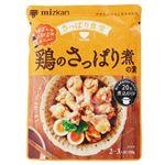 ミツカン 鶏のさっぱり煮の素 250g(2~3人前)