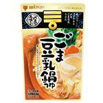 ミツカン ごま豆乳鍋つゆストレート 750g(3~4人前)