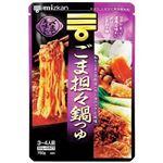 ミツカン ごま坦々麺つゆ 750g(3~4人前)