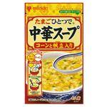 ミツカン 中華スープ コーンと帆立入り 37g(4人前)
