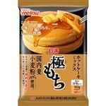日清 ホットケーキミックス 極もち 180g(4枚分)×3袋入
