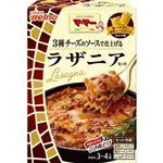マ・マー 3種チーズのソースで仕上げるラザニアセット 205g(3~4人前)