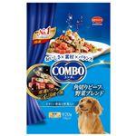 日清ペットフード コンボドッグ ドライ 角切りビーフ・野菜ブレンド  920g(230g×4袋)