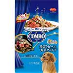 日本ペットフード コンボ ドッグ 角切りビーフ・野菜ブレンド 820g(205g×4袋)