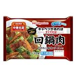 日本ハム 中華名菜 回鍋肉 2~3人前 225g