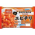 日本ハム 中華名菜 エビチリ 2~3人前(260g)