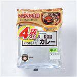 日本ハム レストラン仕様カレー 中辛 680g(170g×4袋)
