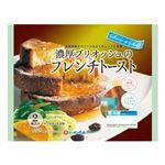 日本ハム 北海道産生クリーム入りフレンチトースト 180g